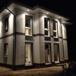 Hausbau abgeschlossen - Unser Haus ist fertig!